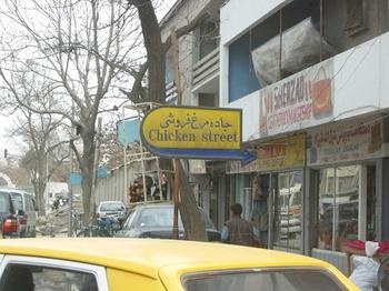 03_04 Kabul0015_R.jpg