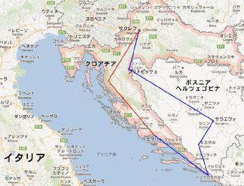クロアチア2.jpg
