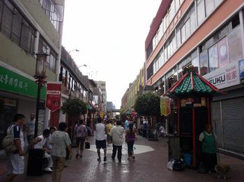 Lima_038.jpg