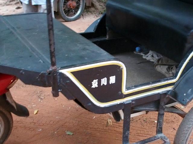 http://www.itonaika.com/column/images/AT104P5030318.JPG