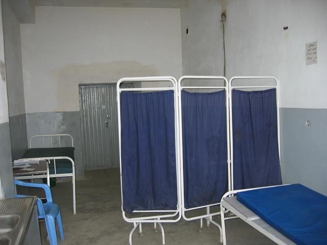 http://www.itonaika.com/column/images/Kabul_hospital001.jpg