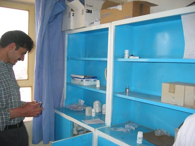 http://www.itonaika.com/column/images/Kabul_hospital003.jpg