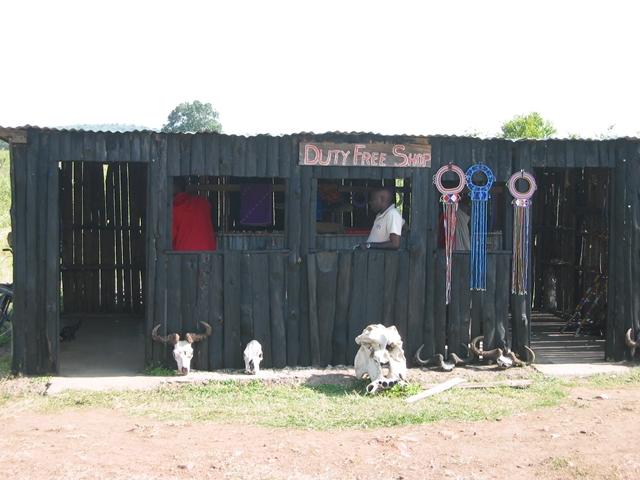 http://www.itonaika.com/column/images/safari12.jpg